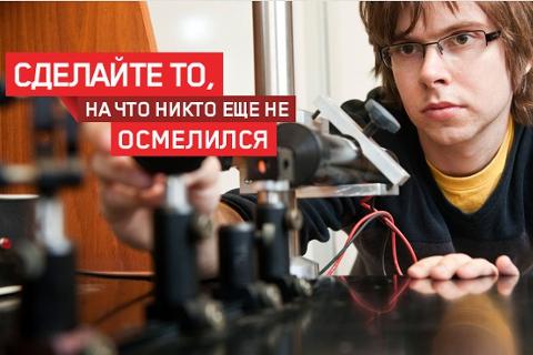 Lenovo «Не мечтай, действуй!»