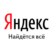 Закрытый круглый стол: Яндекс и SEO