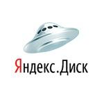 Яндекс создал облачный сервис хранения данных