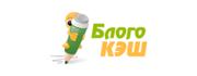 BlogoCash.ru
