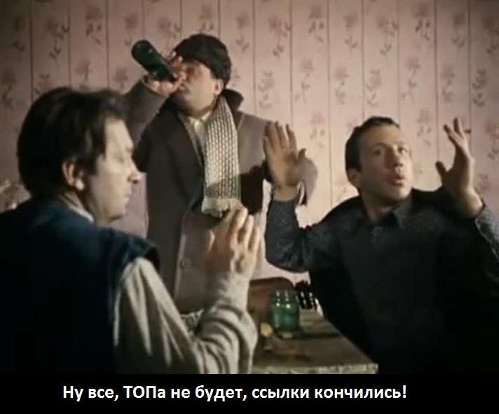minusinsk2
