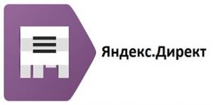 Повышение CTR рекламных объявлений в Яндекс.Директ