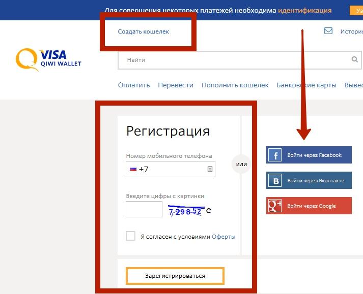 Visa QIWI Wallet 1