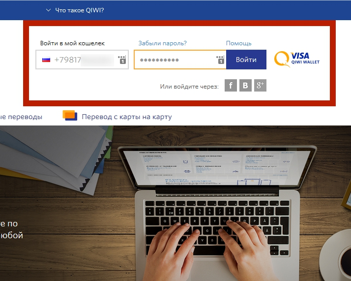 Visa QIWI Wallet 11