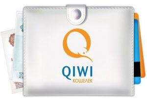 Visa QIWI Wallet (Киви кошелек): регистрация, личный кабинет, настройки безопасности, как переводить деньги