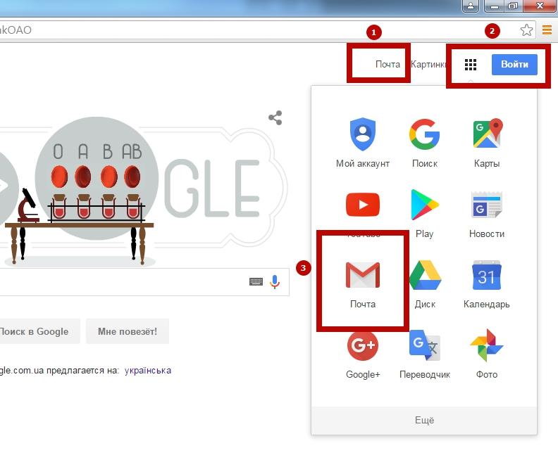 Gmail-registraciya-vhod-nastroyka-yarliki-sbor-pochti-11