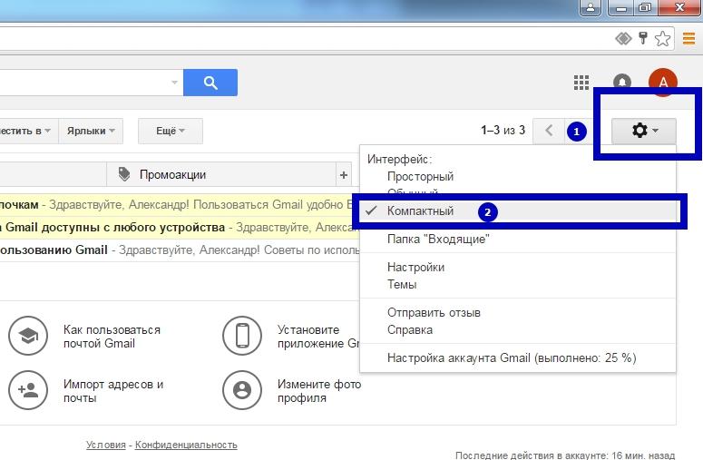 Gmail-registraciya-vhod-nastroyka-yarliki-sbor-pochti-17
