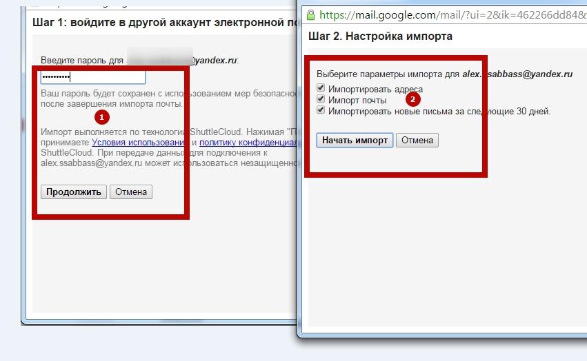 Gmail-registraciya-vhod-nastroyka-yarliki-sbor-pochti-32
