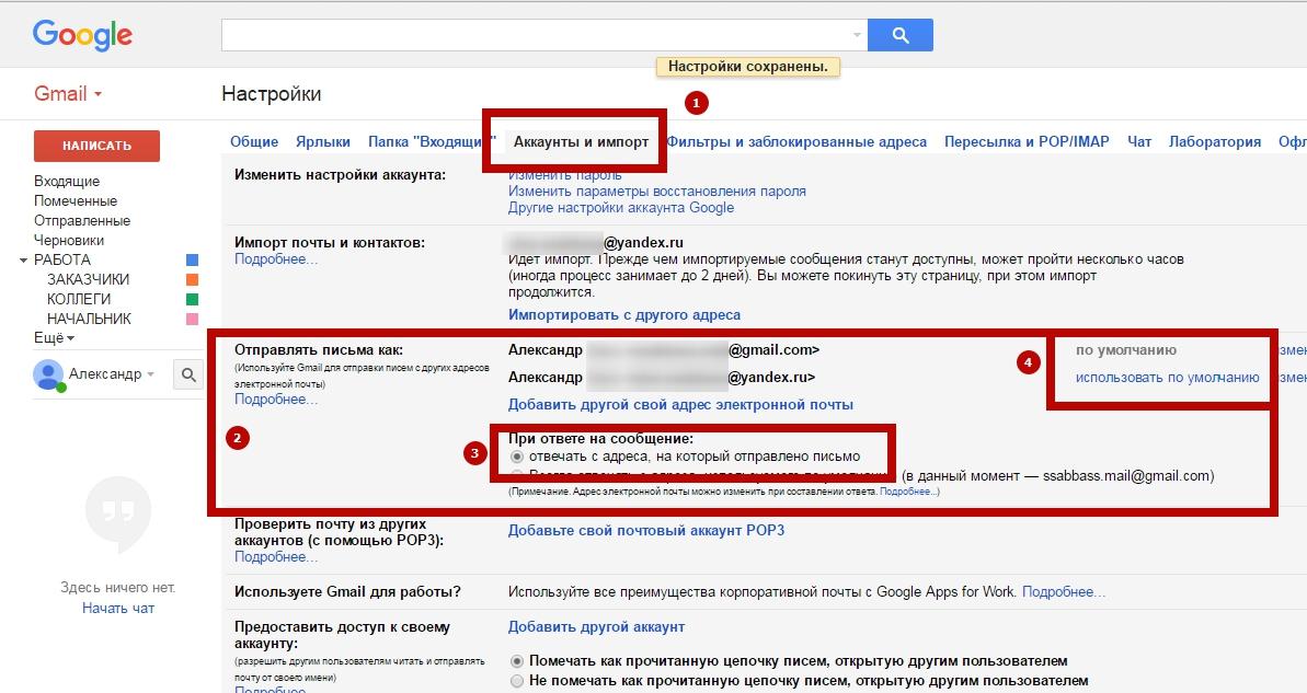 Gmail-registraciya-vhod-nastroyka-yarliki-sbor-pochti-33