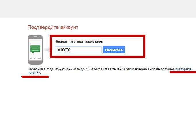 Gmail-registraciya-vhod-nastroyka-yarliki-sbor-pochti-5
