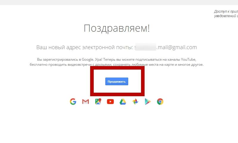 Gmail-registraciya-vhod-nastroyka-yarliki-sbor-pochti-6