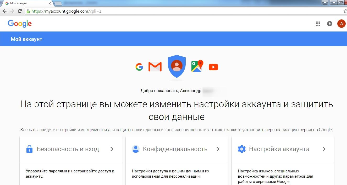 Gmail-registraciya-vhod-nastroyka-yarliki-sbor-pochti-7