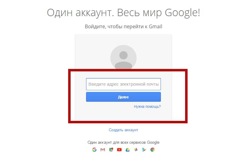 Gmail-registraciya-vhod-nastroyka-yarliki-sbor-pochti-9