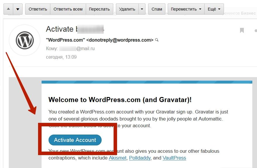 Gravatar-global-avatar-registraciya-nastroika-kak-ispolzovat-8
