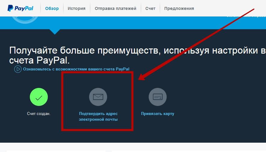 Paypal-registrsciya-vhod-perevod-oplata-vivod-10