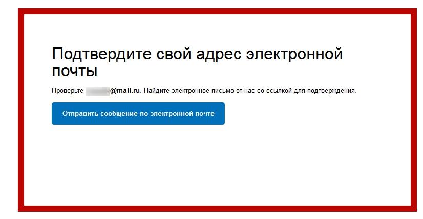 Paypal-registrsciya-vhod-perevod-oplata-vivod-11