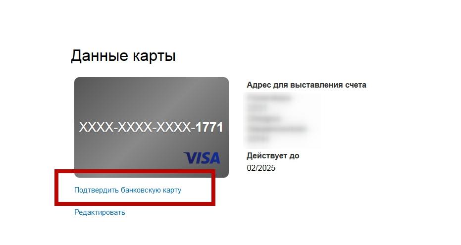 Paypal-registrsciya-vhod-perevod-oplata-vivod-14