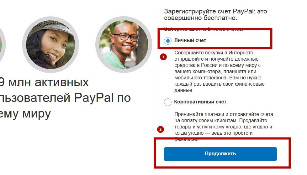 Paypal-registrsciya-vhod-perevod-oplata-vivod-2
