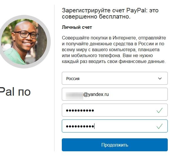 Paypal-registrsciya-vhod-perevod-oplata-vivod-3