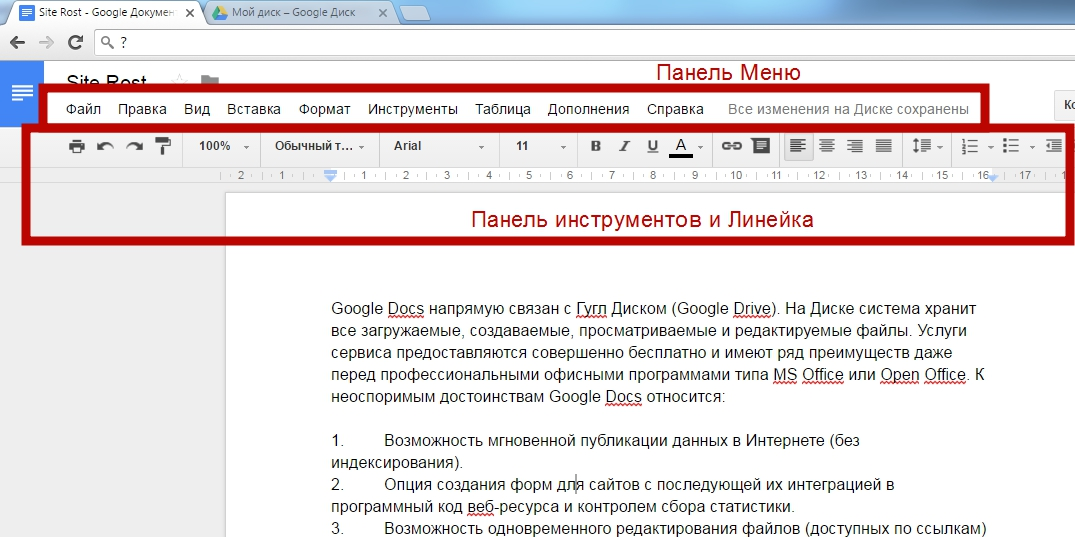 google-docs-document-tablica-presentaciya-10