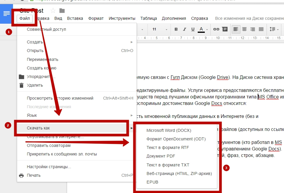 google-docs-document-tablica-presentaciya-14