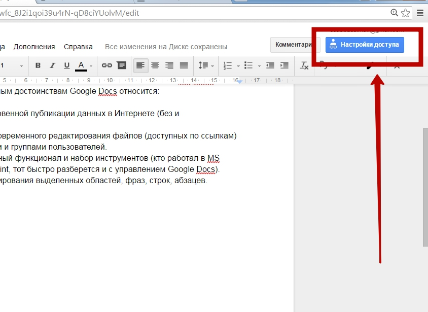 google-docs-document-tablica-presentaciya-15