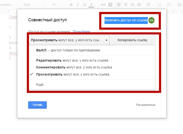 google-docs-document-tablica-presentaciya-16