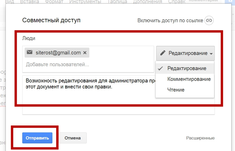 google-docs-document-tablica-presentaciya-18