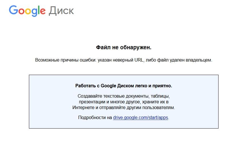 google-docs-document-tablica-presentaciya-19