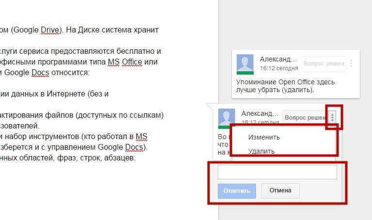 google-docs-document-tablica-presentaciya-22