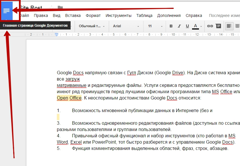 google-docs-document-tablica-presentaciya-24
