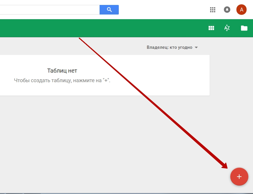 google-docs-document-tablica-presentaciya-27