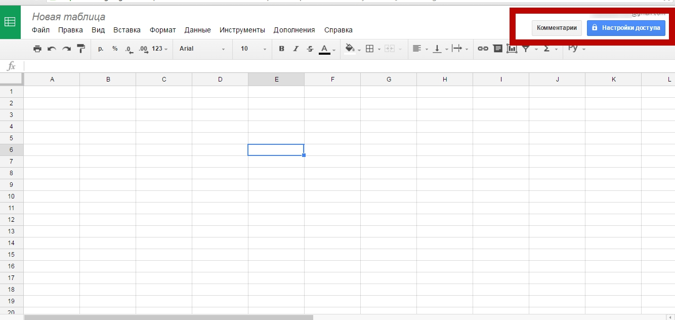 google-docs-document-tablica-presentaciya-28