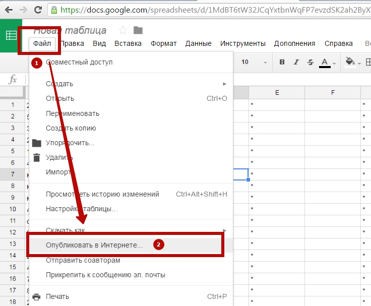 google-docs-document-tablica-presentaciya-29
