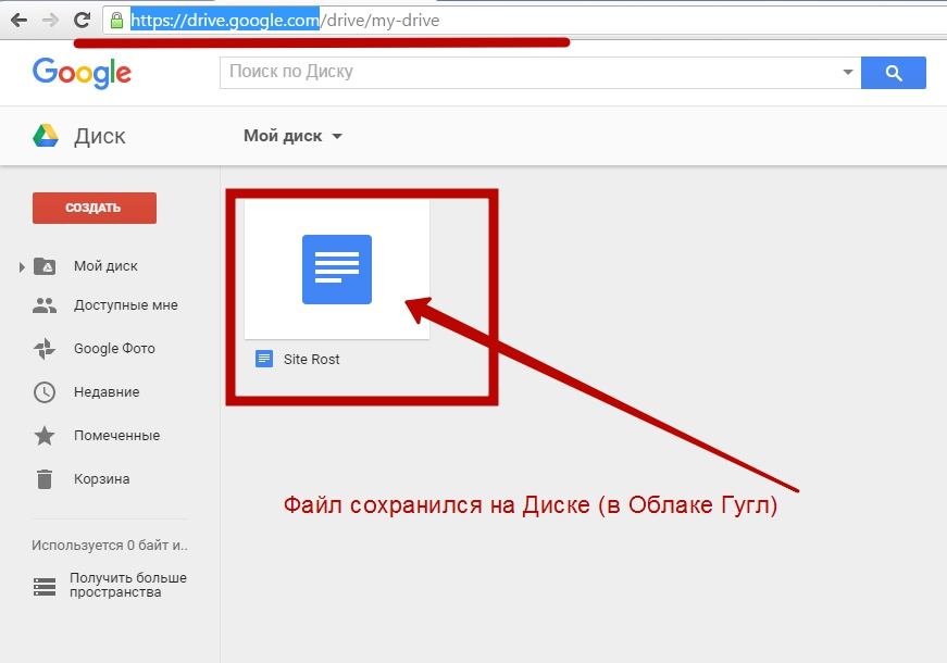 google-docs-document-tablica-presentaciya-8