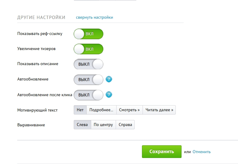 Bodyclick-net-tizernaya-bannernaya-reklamnaya-set-17
