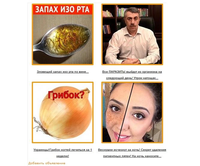 Bodyclick-net-tizernaya-bannernaya-reklamnaya-set-19