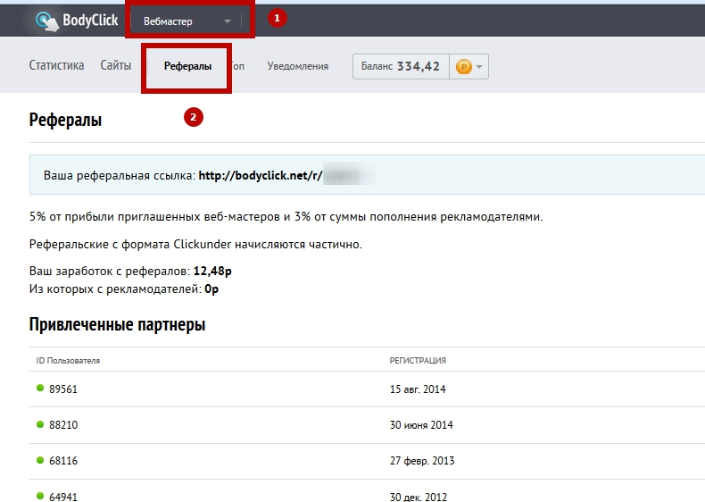 Bodyclick-net-tizernaya-bannernaya-reklamnaya-set-22