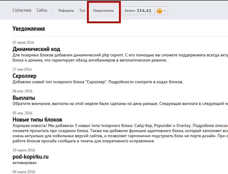 Bodyclick-net-tizernaya-bannernaya-reklamnaya-set-24