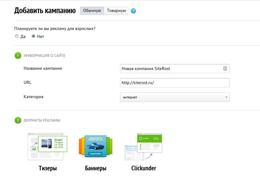 Bodyclick-net-tizernaya-bannernaya-reklamnaya-set-28