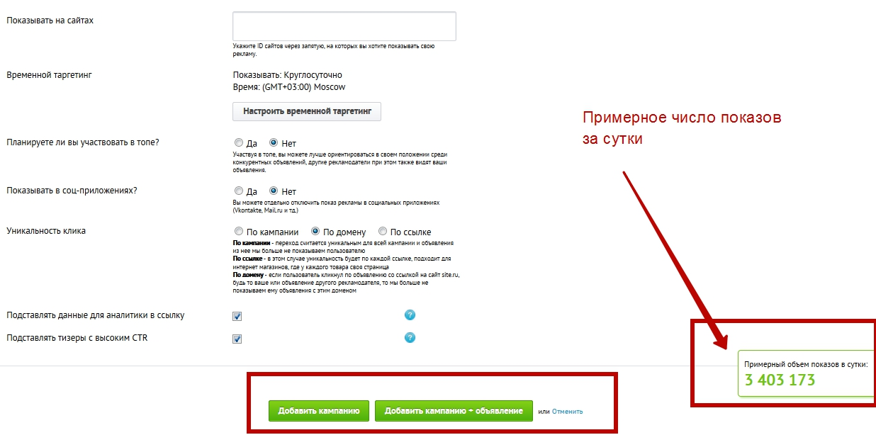 Bodyclick-net-tizernaya-bannernaya-reklamnaya-set-29