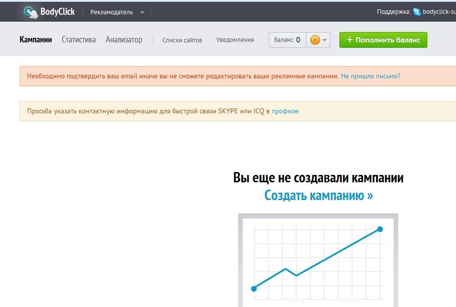 Bodyclick-net-tizernaya-bannernaya-reklamnaya-set-3