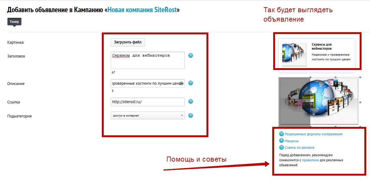 Bodyclick-net-tizernaya-bannernaya-reklamnaya-set-32