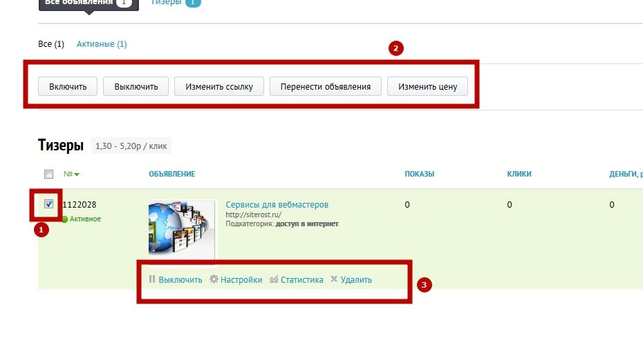 Bodyclick-net-tizernaya-bannernaya-reklamnaya-set-39