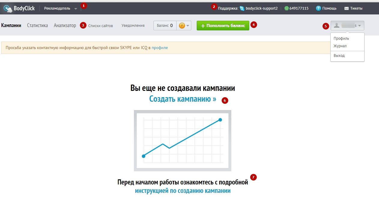 Bodyclick-net-tizernaya-bannernaya-reklamnaya-set-4