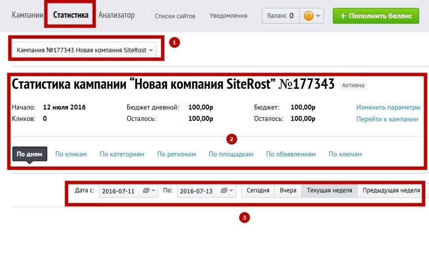 Bodyclick-net-tizernaya-bannernaya-reklamnaya-set-40