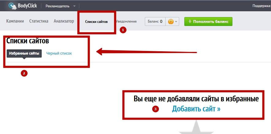 Bodyclick-net-tizernaya-bannernaya-reklamnaya-set-42