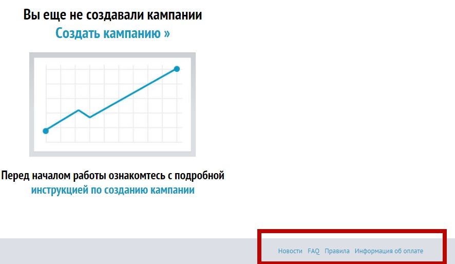 Bodyclick-net-tizernaya-bannernaya-reklamnaya-set-5