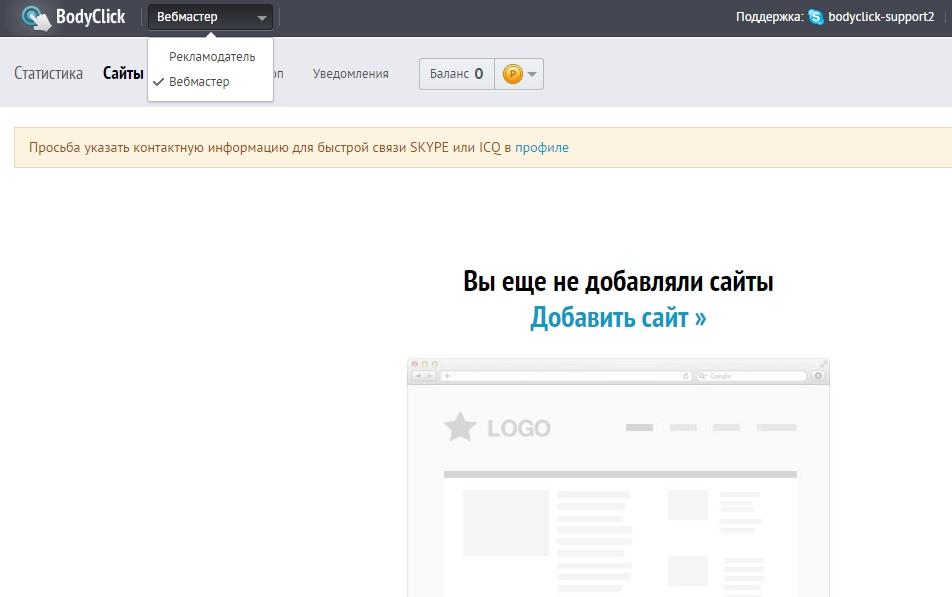 Bodyclick-net-tizernaya-bannernaya-reklamnaya-set-6