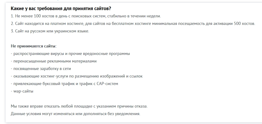 Bodyclick-net-tizernaya-bannernaya-reklamnaya-set-7